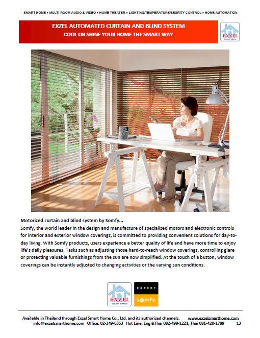 Exzel Smart Home Brochures & Catalogs