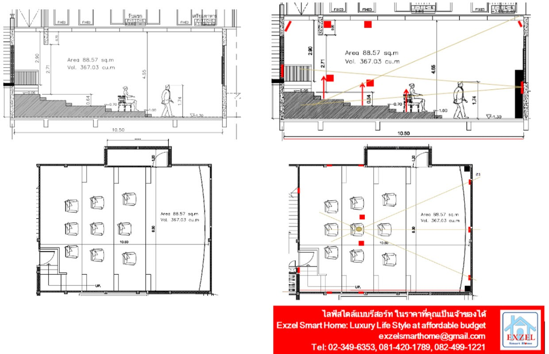 Thailand Home Theater builder: Design to Build to AV install